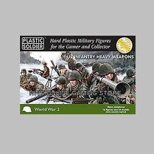 15mm : HEAVY WEAPONS US INFANTRY PLASTIC SOLDIER COMPANY PSC FREE SHIPPING