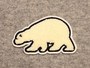 Polar Bear Tower Embroidery SEW ON Patch Badge Arctic Polar Animal White Furry