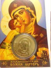 The icon  Vladimir Madonna icon at coin token CHRISTIAN ORTHODOX