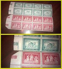 Vaticano 1964 Nicolai Cusani 2 strisce da 8 francobolli ciascuno NUOVE