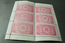 Afghanistan stamps unknown block of 6 MNH