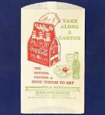 UNUSED 1930s VINTAGE COCA-COLA DRY SERVER (SIX PACK CARTON)
