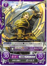 Fire Emblem 0 Cipher The Binding Blade Trading Card Bors B05-014ST Impregnable K