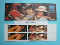 LOT 11083 TIMBRES STAMP CARNET UNICEF PORTUGAL ANNEE 1996