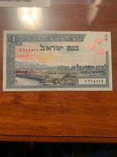 Israel 1 Lra/Lirot 1955 * P-25 Black Serial ! 372 Au