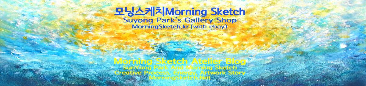 morningsketch