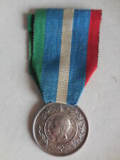 Italy medal for veterans and veterans, guarding the tombs of the Kings