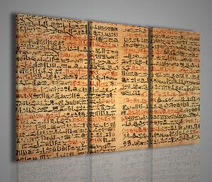 QUADRI MODERNI EGYPTIAN PAPIRUS QUADRO MODERNO PAPIRO EGIZIANO ARREDAMENTO CASA