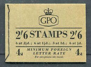 GB VERY GOOD EII 2/6 COMPOSITE BOOKLET OCTOBER 1953 SG F7 NICE PERFS