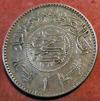 Arabia saudi 1 Ryal 1367 - 1947 plata @ Muy Bella @