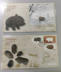 印尼猪年邮票 Indonesia 2019 Pig Babi MS Miniature & 3v Stamp Sheet FDC with brochure