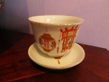 FABULOUS VINTAGE CHINESE PORCELAIN LANTERNS DESIGN TEA BOWL & SAUCER 8 CMS DIA