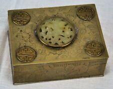 "Vintage Chinese engraved brass box with jade.   3 ½"" x 4 ½"" x 1 ¾""(BI#MK/180422)"