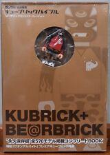 MEDICOM TOY JAPAN x GET ON MAG KUBRICK / BE@RBRICK BOOK SATAN ARBEIT KUBRICK NIB