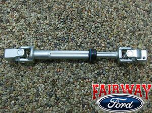 04 - 08 F-150 F150 OEM Ford Parts Lower Steering Shaft Coupler - Updated Design!