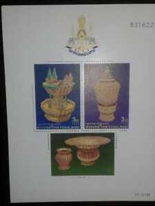 O) 1996 THAILAND, JUBILEE - ROYAL UTENSILS - GOLD ENAMELED CUSPIDOR -SPITTOON -