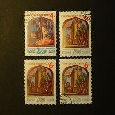 1969 Russia USSR Sc 3617 - 3618 (3618 x3) 2500 anniv. Samarkand CTO Full set