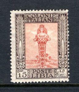 LIBYA Stamp Lot #2: Scott #24, Mint MH OG