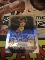 Panini Prizm 2015 Lebron James Base Card Cavs Lakers Star GOAT