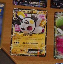 TCG POKEMON ULTRA RARE EX JAPANESE CARD CARTE EX 023/060 EMOLGA 110HP JAPAN **