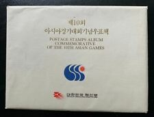 1986 Korea Stamps Postage stamps album commemorative of the 10th asian games