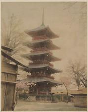 Japon, Fujiyama, Pagoda Vintage Albumen Print, Japan Tirage albuminé aquarel