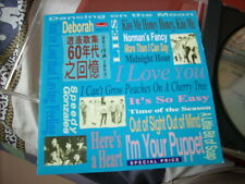 a941981  Sam Hui 許冠傑 鄧寄塵 Unplayed CD but it is opened 逍遙歌集 Lotus Fabulous Echoes