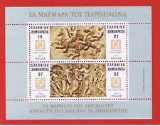 Greece #1492  MNH OG  Souvenir Sheet of Horsemen & Heroies  Free S/H