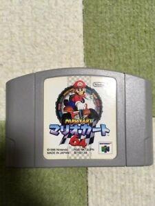"Nintendo64's Racing game ""Mario Kart 64""!!"