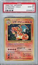 PSA 10 GEM MINT Pokemon CHARIZARD Rare Holo CD Promo Japanese 1998