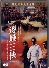 Shaw Brothers: The Magnificent Trio (1966) CELESTIAL TAIWAN  ENGLISH SUB