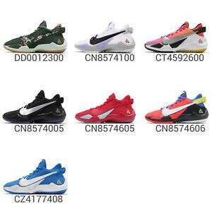 Nike Zoom Freak 2 GS II Greek Giannis Big Kid Junior Basketball Shoes Pick 1
