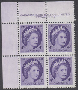 Canada - #340 QE II Wilding Portrait Plate Block #12 - MH