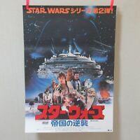 STAR WARS THE EMPIRE STRIKES BACK 1980' Original Movie Poster Japanese B2