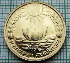 INDIA REPUBLIC 1970 20 PAISA, FAO SERIES, LOTUS FLOWER, UNC