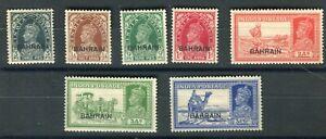 Bahrain KGVI 1938-41 short set to 3a6p SG20/27 MH