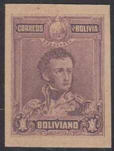 BOLIVIA 1899 UCRE Sc 68 Sofilpaz 76b TOP VALUE IMPERF PROOF UNUSED VF & RARE!