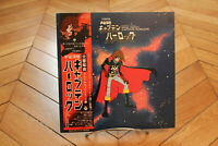 Symphonic Space Pirate Captain Harlock LP 33t Vinyl OBI OST Anime Japan CQ-7005
