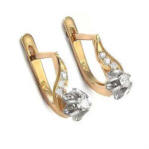 Girls Childrens Russian Style Earrings .28 CWT Diamond 14k Rose & W/ Gold #E983