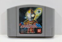 PD Ultraman Battle Collection Nintendo 64 N64 Japan Import US Seller E1634