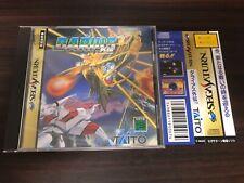 Darius Gaiden (Sega Saturn, 1996)  japan shooter spine card SS