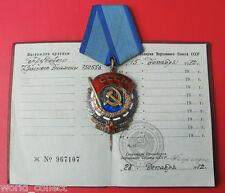 Soviet Russia Order of Labor Red Banner No 750556 +document, 1972 ORIGINAL