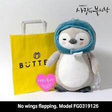 Crash Landing on You Official Penguin Doll Last Qty Seri's Birthday Son Ye Jin