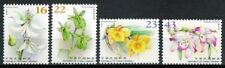 2018 China Taiwan, plants, flowers, Orchid, 4 stamps, MNH (part II)