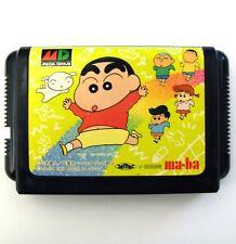 Rare Crayon Shin-Chan : Arashi no Yobu Enji (JAP NTSC ) Game for Sega Megadrive