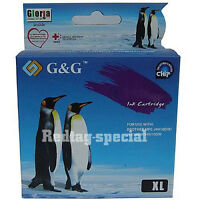 LC201BK High Yield INK Cartridge for MFC-J485DW J680DW J880DW J885DW MFC-J460DW