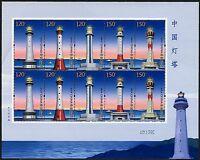 China PRC 2016-19 Leuchttürme Lighthouses II Seefahrt Kleinbogen 4851-4855 MNH