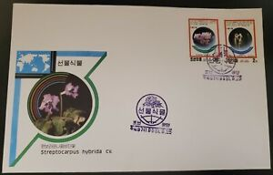 Korea 1998 Ginseng 2v Perforated / Imperf Set of 2 FDC Flowers Plants Botany