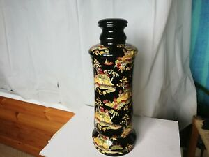 Vintage Royal Winton Grimwades Pekin Chintz table lamp Oriental hand painted