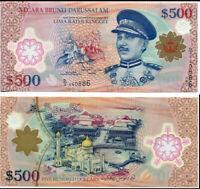 BRUNEI 500 RINGGIT 2013 P 30 NEW DATE POLYMER UNC